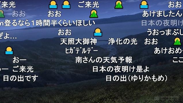 12話 (130)