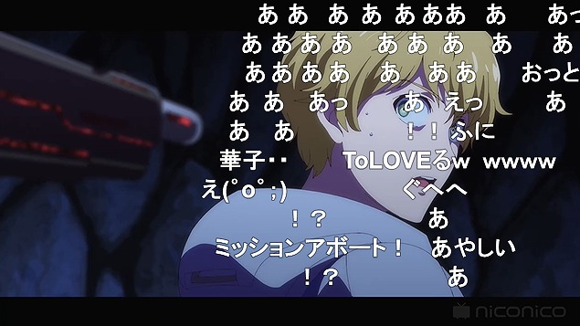 10話 (150)