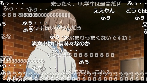 1話 (135)