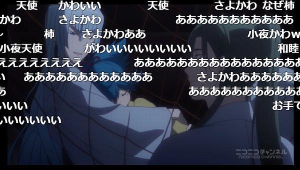 8話 (117)