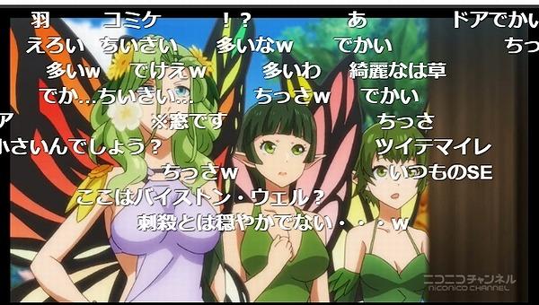 10話 (4)