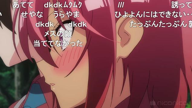 6話 (145)