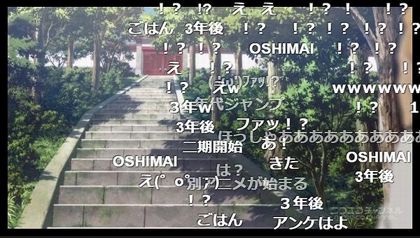 12話 (83)