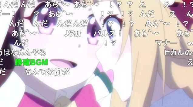 5話 (123)