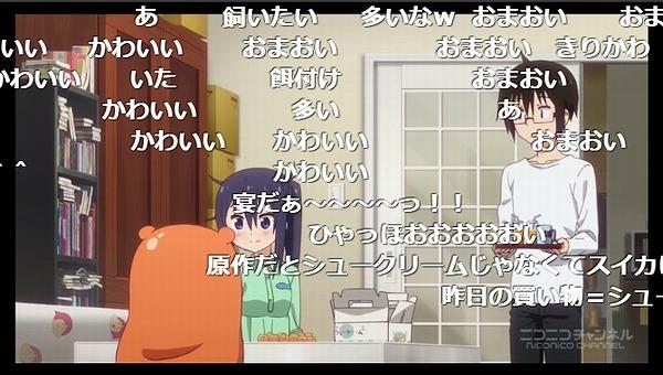11話 (3)