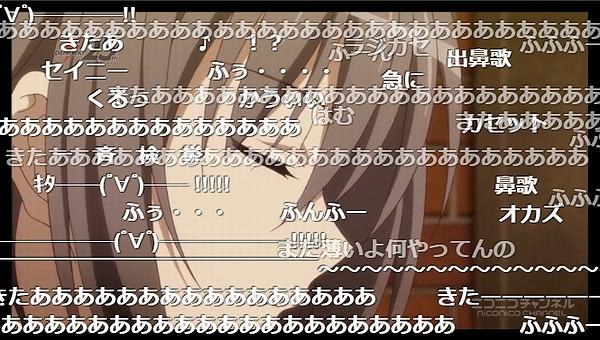 12話 (1)