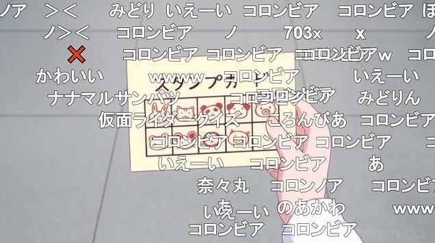 11話 (110)