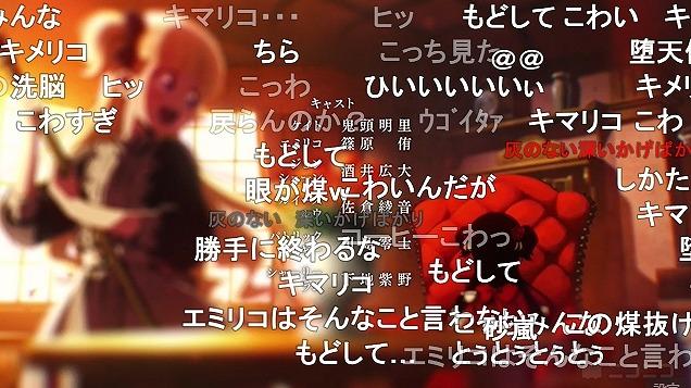 10話 (185)