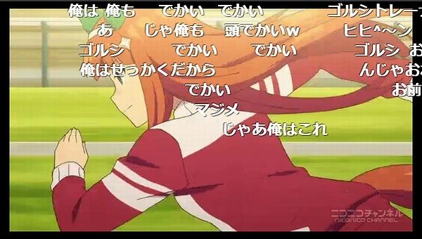 10話 (52)