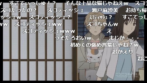 4話 (23)