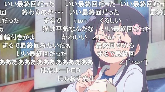 10話 (137)