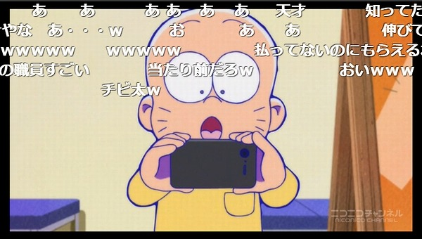 2話 (38)