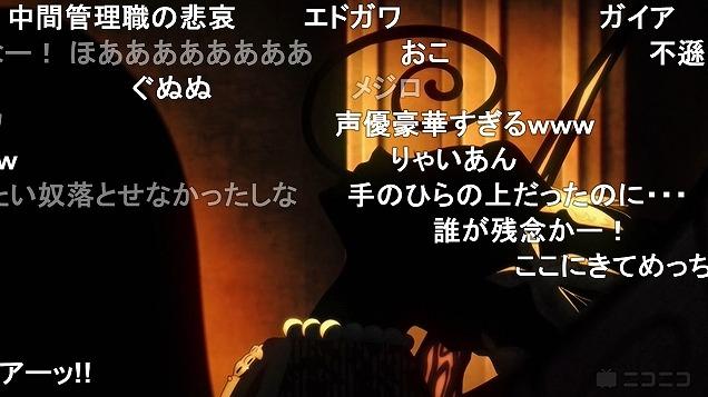 10話 (172)