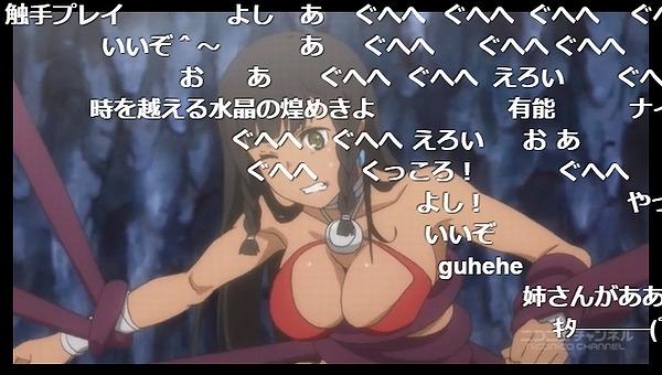1話 (100)