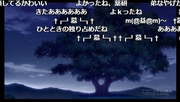 7話 (88)
