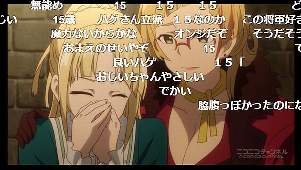 10話 (93)
