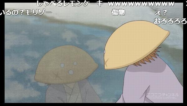 9話 (16)