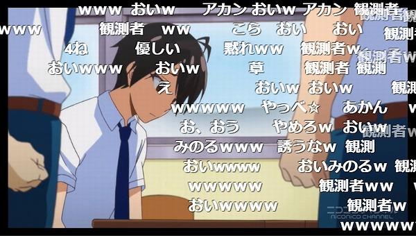 9話 (13)