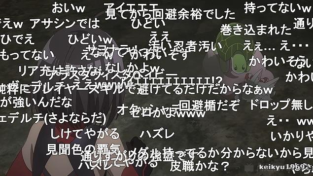 5話 (113)