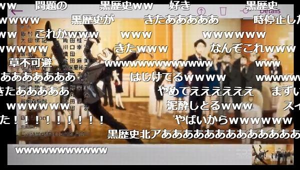 10話 下 (88)