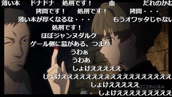 8話 (91)