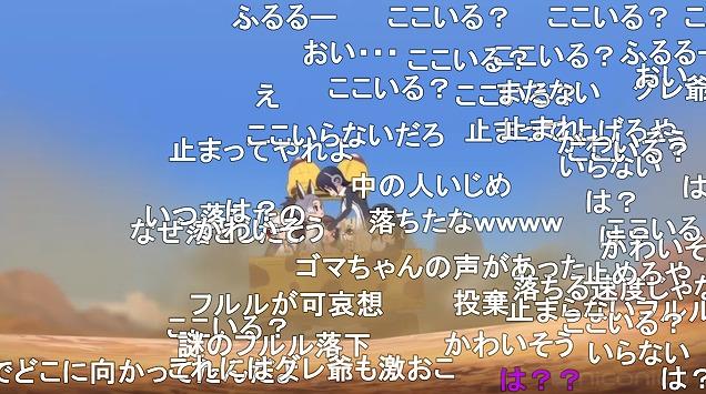 11話 (42)
