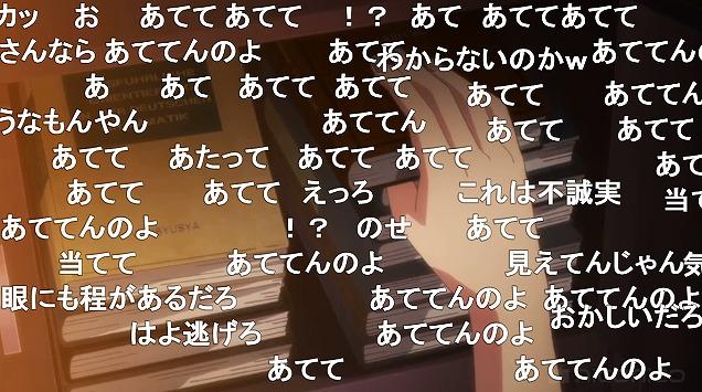 3話 (82)