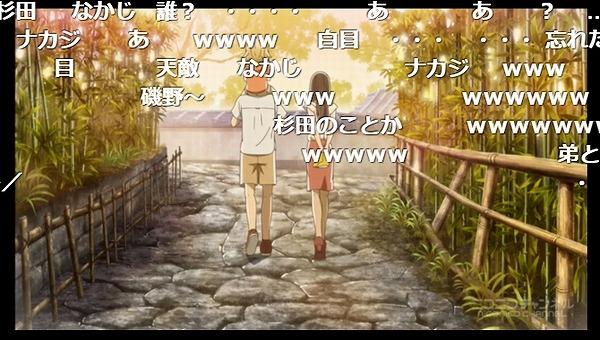 4話 (129)