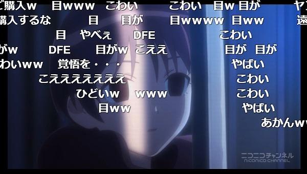 6話 (90)