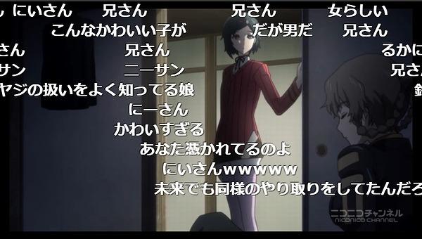 7話 (48)