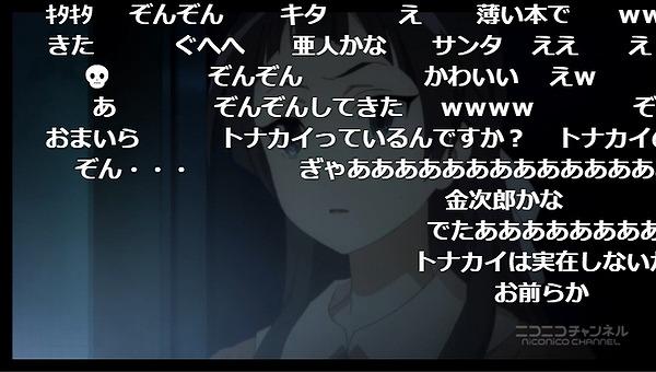 19話 (7)