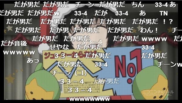 3話 (85)