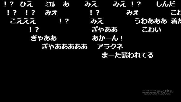 4話 (135)