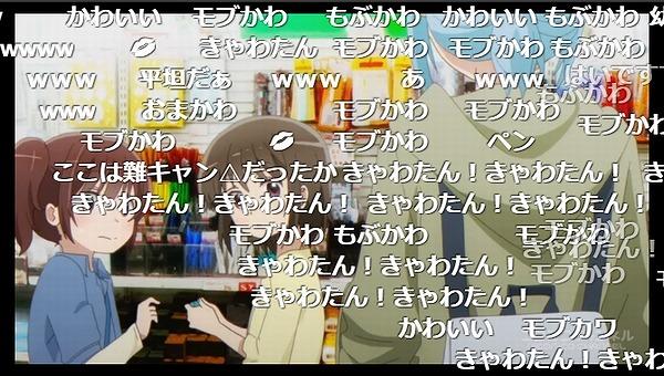 2話 (55)