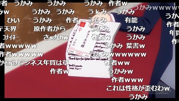 10話 (105)