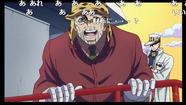 39話 (159)