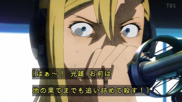 【波よ聞いてくれ 1話 感想】  なんてパワフルなアニメが始まっちまったんだ・・・