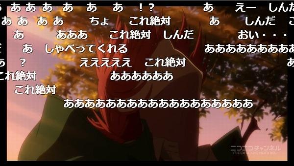 7話 (114)