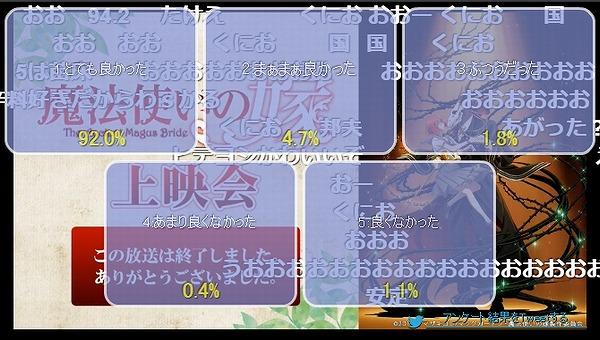 3話 (113)