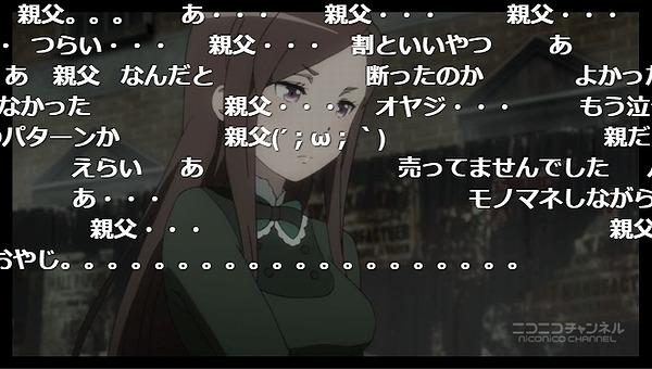 6話 (57)