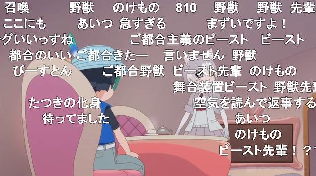 9話 (92)