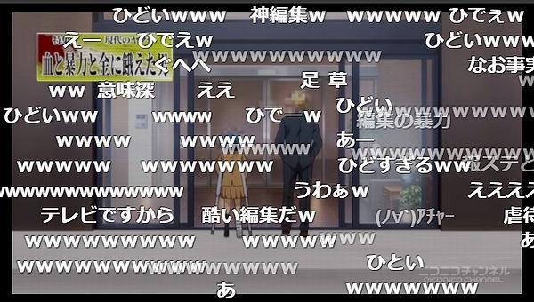 11話 (68)