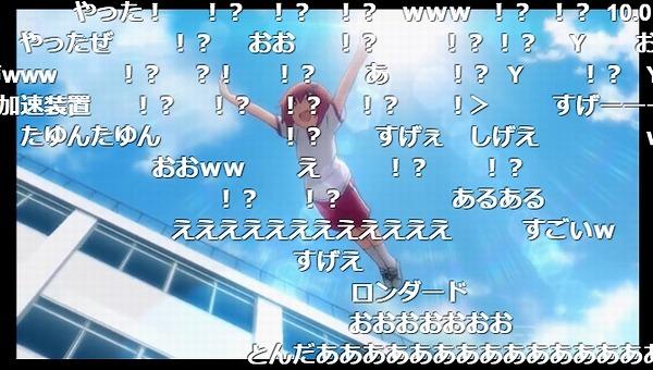 8話 (59)