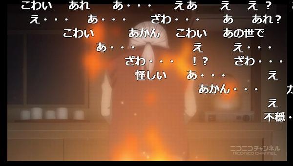 7話 (112)