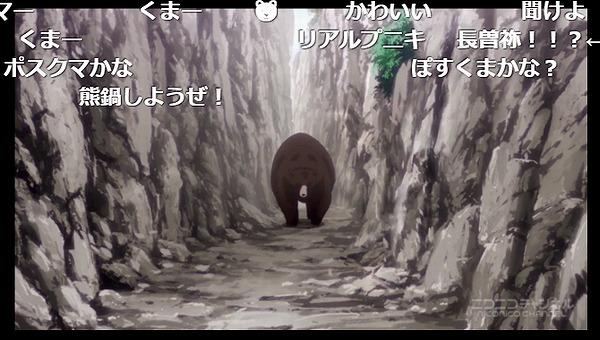 6話 (106)