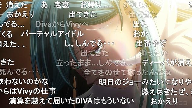 9話 (137)