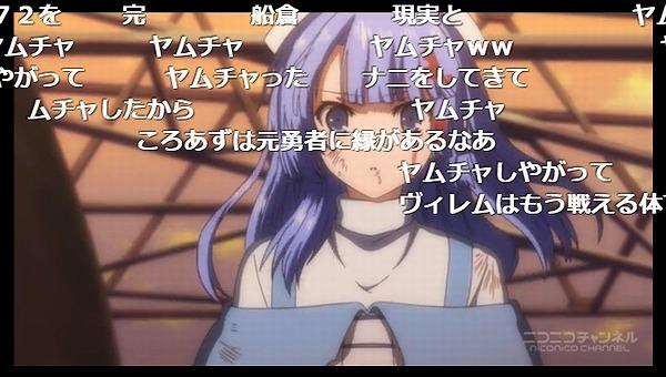 12話 (23)