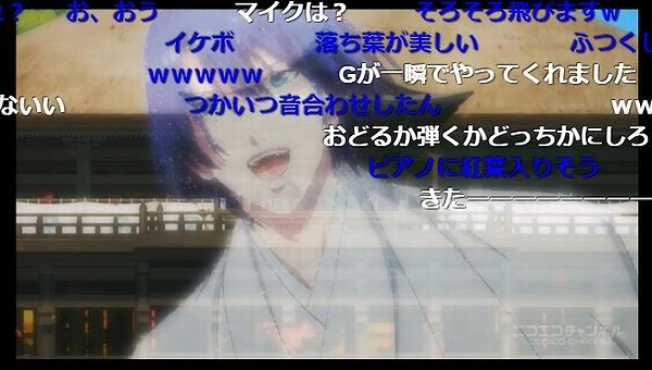 8話 下 (8)