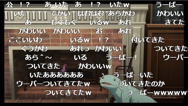2話 (99)