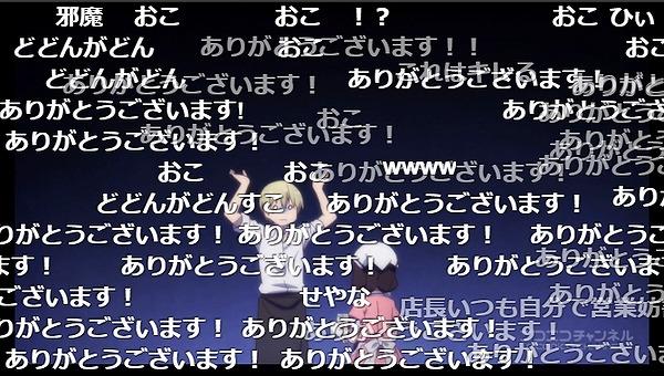 11話 (151)